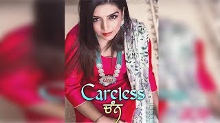 Careless Chann l Rupinder Handa l New Punjabi Song l Dainik Savera