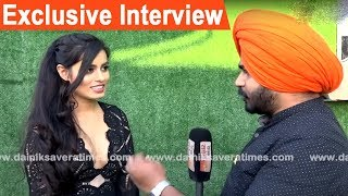 Exclusive : Sidhi Ahuja l Exclusive Interview l Jugni Yaaran Di l Dainik Savera