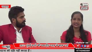 26/11 मुंबई आतंकवादी हमले की मुख्य चश्मदीद गवाह से खास चर्चा