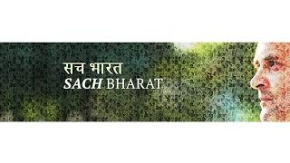 Congress Party launches Lok Sabha 2019 Campaign at AICC HQ