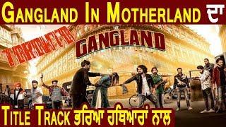 Gangland in Motherland : Guri | Jass Manak | Punjabi Web Series | Punjabi Song | Dainik Savera