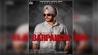 Sarpanchi | Rajvir Jawanda | New Song | Dainik Savera