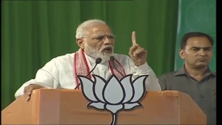 PM Shri Narendra Modi addresses public meeting in Nanded, Maharashtra