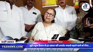Sumitra Mahajan not to contest Lok Sabha polls | सुमित्रा महाजन का चुनाव लड़ने से इनकार