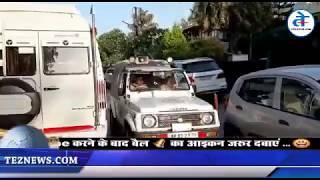 CM कमलनाथ के OSD के घर इनकम टैक्स का छापा, 50 जगहों पर कार्रवाई - Tez News
