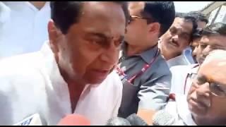 Chief Minister Kamal Nath meets fire victims | होशंगाबाद अग्निकांड पीड़ितों से मिले कमलनाथ