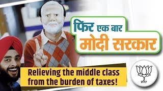 Relieving the middle class from the burden of taxes! #PhirEkBaarModiSarkar