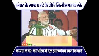 They stand shoulder to shoulder with people who want to break India- PM