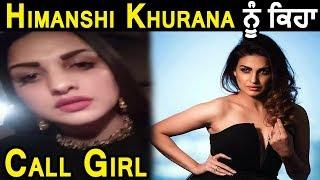 Himanshi  Khurana got Disrespect from Fans  l Social Media ਤੇ ਹੋਈ ਲੜਾਈ  l Dainik Savera