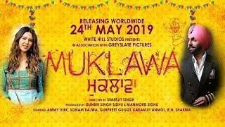 Muklawa : Ammy Virk | Sonam Bajwa | New Punjabi Movie | Dainik