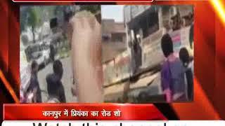 प्रियंका गांधी ने टटोली कानपुर की चुनावी नब्ज