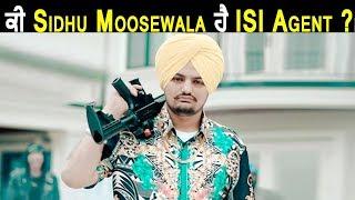 Sidhu Moosewala  ਹੈ ISI Agent? | Dainik Savera