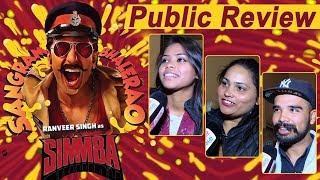 Simmba | Public Review | Ranveer Singh, Sara Ali Khan, Sonu Sood | Rohit Shetty | Dainik Savera