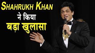 Shahrukh Khan Reveals Aamir Khan's Role In Mahabharat | Dainik Savera