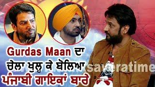 Exclusive Interview : Amrinder Bobby l Punjabi Singer l Gurdas Mann l Dainik Savera