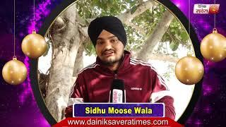 Sidhu Moose Wala : Wishes You All Happy New Year 2019 l Dainik Savera