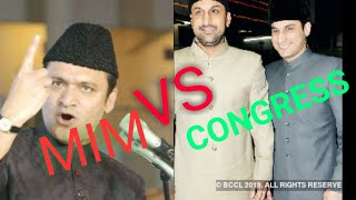 AKBARUDDIN OWAISI| Vs | Rashed Khan Congress | Loksabha Elections 2019 | Hyderabad | MIM Vs Cong