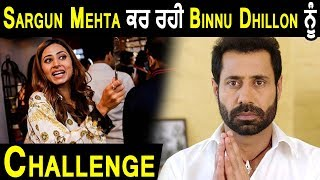Sargun Mehta Giving Challenge to Binnu Dhillon l Dainik Savera
