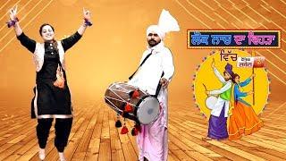 Bhangra Step Of The Day : Dhamaal ( Pehlvaani Ghumke ) | EP 4 | Dainik Savera