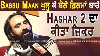 Hashar 2 | Babbu Maan | Gurleen Chopra | new movie 2018