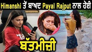 Payal Rajput Got Insulted | Replied With A Live Video | Dainik Savera