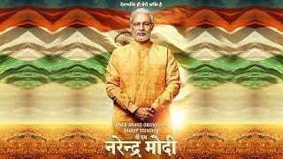 Narendra Modi Biopic l Official First Look l Vivek Oberoi l Dainik  Savera