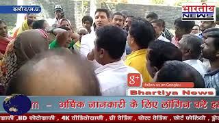 शिक्षा मंत्री जीतू पटवारी ने कलेक्टर को शराब दुकान सील करने के आदेश। #bhartiyanews #Indore