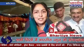 बिजासन माता मंदिर में चैत्र नवरात्र पर दिग्विजय सिंह ने किया सपत्निक पूजन । #bhartiyanews