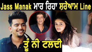 Jass Manak Flirting Openly with Ananya Pandey l Dainik Savera