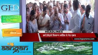 Goa News Headlines 06/04/2019