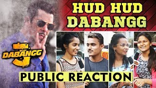 Hud Hud Dabangg Song | PUBLIC REACTION | Salman Khan | Dabangg 3