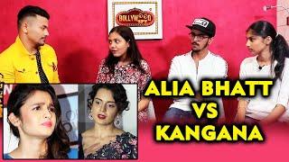 Alia Bhatt Fans Reaction On Kangana Ranauts Comment | Awam Ki Awaz