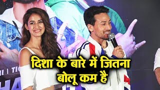 Disha Patani BLUSHES As Tiger Shroff Praises Her | Har Ghoont Mein Swag Song Launch