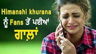 Himanshi Khurana Fans Abuse Her l Dainik Savera