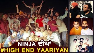 Ninja ਦੀਆਂ ਵੇਖੋ HIGH END YAARIYAN | Friends And College Memories | Dainik Savera