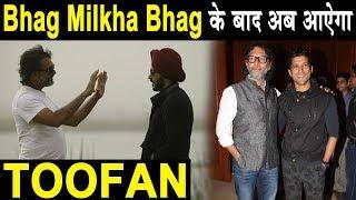 Bhag Milkha Bhag के बाद आएगा  Toofan | Farhan Akhtar | Dainik Savera