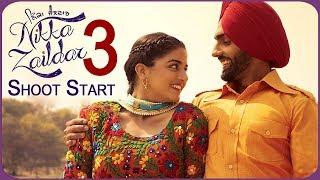 Nikka Zaildar 3 | Shoot Starts | Ammy Virk | Wamiqa Gabbi | Dainik Savera