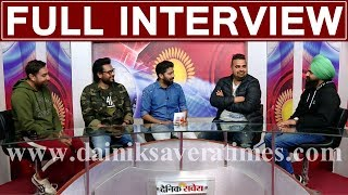 Kaka Ji | Exclusive Interview | Dev Kharoud | Gill Raunta | Lucky