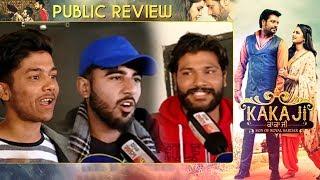 Kaka Ji | Public Review | Dev Kharoud l Aarushi Sharma | Dainik Savera