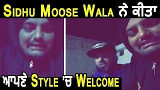 Sidhu Moose Wala Welcomes Byg Byrd in India in his own style | Dainik Savera