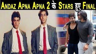 Andaz Apna Apna 2 : Starcast Final | Ranveer Singh | Varun Dhawan | Dainik Savera