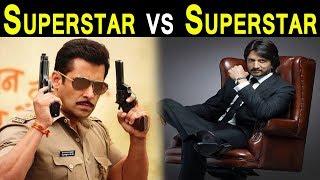Salman Khan Vs Kiccha Sudeep | Star Vs Star | Dabang 3 | Dainik Savera