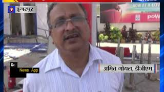 डूंगरपुर पेट्रेल पंप ब्लास्ट मामला || ANV NEWS DUNGARPUR - NATIONAL
