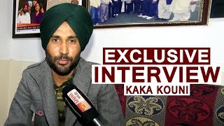 Kaka Kouni l Exclusive Interview l Dainik Savera