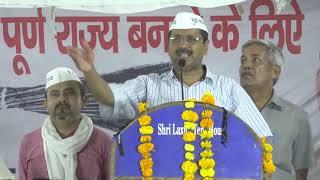 Delhi CM Arvind Kejriwal campaigning for Dilip Pandey in Ghonda, East Delhi Loksabha