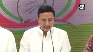 अरुणाचल प्रदेश: कांग्रेस ने बीजेपी पर वोट के बदले 'कैश' देने का आरोप लगाया