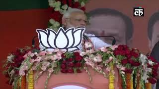 BJP दुनिया का सबसे बड़ा लोकतांत्रिक संगठन : पीएम मोदी