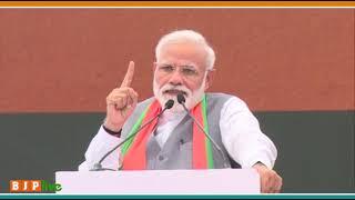 BJP का संकल्प पत्र सुशासन, राष्ट्र की सुरक्षा व समृद्धि का पत्र है - संकल्प पत्र' विमोचन के दौरान PM