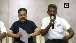 Kamal Haasan's party MNM releases election manifesto 'Kovai 2024' for Coimbatore