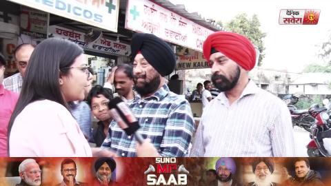 Special Video: देखिए CM Captain की City Patiala की टूटी Roads